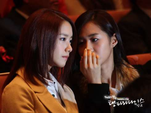 SNSD YoonYul Couple Picture Lovely