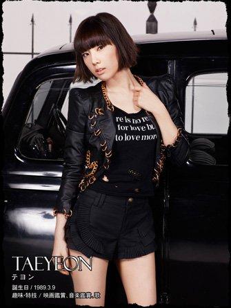 Lagu Korea Say Yes Say Yes