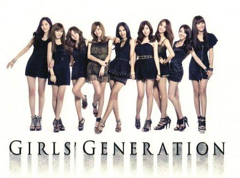 Girls' Generation (SNSD) Album Information