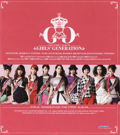 Girls Generation Genie Album Girls Generation 1st Album