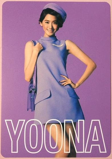 snsd yoona 2nd japan tour photo cards (2)